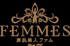 静岡 浜松市のフェイシャルならエステサロン『素肌美人ファム』公式