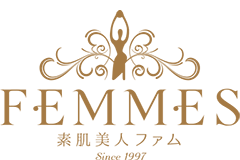 静岡 浜松市のフェイシャルなら クチコミで人気の エステサロン『素肌美人ファム』公式